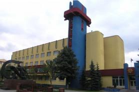 Командно-инженерный институт МЧС Республики Беларусь (ГУО КИИ МЧС РБ)